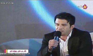 خوانندگی زیبای یوسف تیموری در برنامه شب فیروزه ای