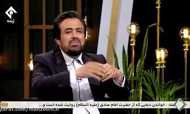واکنش حسینی بای به شوخی مهران مدیری