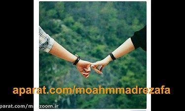 کلیپ عاشقانه - محسن یگانه - بهت قول میدم