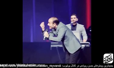 حسن ریوندی - بیمه ماشین