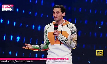 احمدرضا فلسفی دومین اجرای قسمت چهاردهم - مرحله دوم