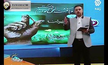 سوتی محمدرضا گلزار و جنجال رسانه ای