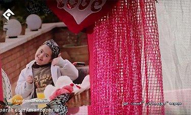 سریال بوی باران - پخش آهنگ «دَرد گُنگ» محمد اصفهانی ♪♬