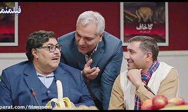 مهران مدیری و قناری خاف - سکانس خنده دار سریال هیولا قسمت 16