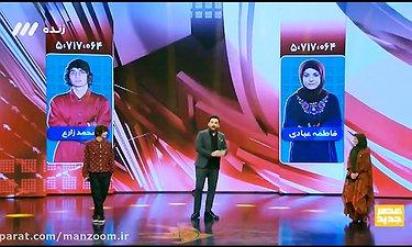 اعلام نتایج نهایی مسابقه عصر جدید