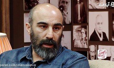 علت عدم حضور مهناز افشار در تیزرهای تلویزیونی فیلم قسم از زبان تنابنده