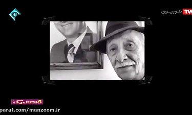 بیوگرافی مرحوم داریوش اسدزاده
