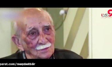ماجرای ازدواج داریوش اسدزاده با نوه احمدشاه قاجار