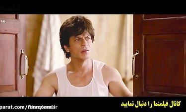سکانس خنده دار شاهرخ خان - فیلم هندی