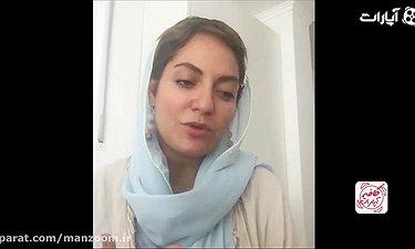 مهناز افشار: تنابنده بداخلاقترین کارگردان جهانه!