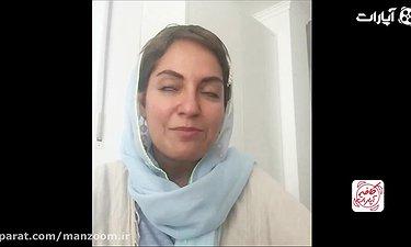 مهناز افشار: به ایران برمیگردم