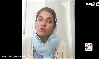 بازیگردانی محسن تنابنده، از زبان مهناز افشار