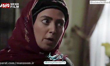 سکانس دیدنی سریال بانوی سردار - ماجرای مسئولینی که حق مردم را میخوردند