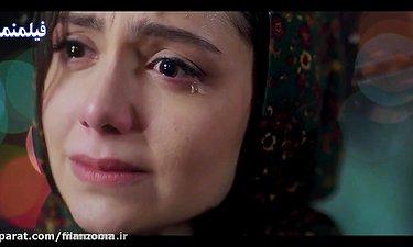 سریال ایرانی جدید مانکن - عاشقانه های نازنین بیاتی و امیر حسین آرمان