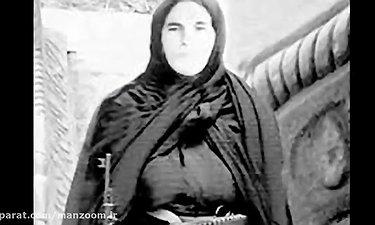 ۱۱ نکته شگفت انگیز از زندگی بی بی مریم شیر زن بختیاری - سریال بانوی سردار