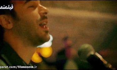فیلم یک ترانه عاشقانه برایم بخوان - محصول ترکیه و ایران