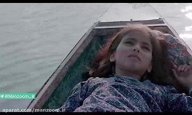 تیزر جدید فیلم «هیهات» با بازی حامد بهداد و مینا ساداتی