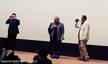 صحبت های مهران مدیری در اکران فیلم ساعت ۵ عصر در مشهد