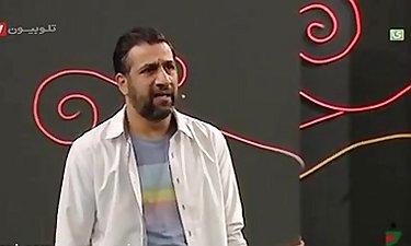 استندآپ کمدی محمد نادری با موضوع بازی نقش زن