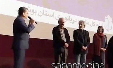 گزارشی از افتتاحیه فیلم «پینوکیو، عامو سردار و رئیسعلی»