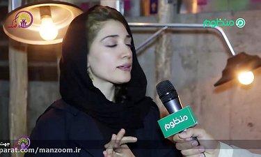 مینا ساداتی: پیشنهاد جذابی از تلویزیون ندارم!!/ اختصاصی
