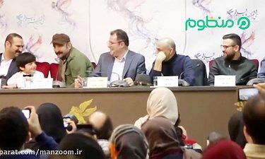 حرکت جنسی مهران احمدی در نشست خبری فیلم مصادره