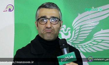 پژمان جمشیدی: انقدر علیه هم مصاحبه نکنیم/ اختصاصی منظوم