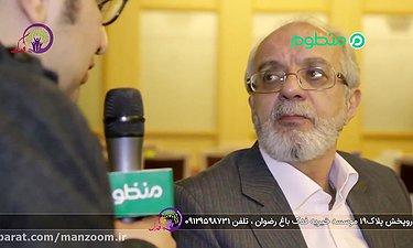 دکتر خجسته داور جشنواره: لاتاری در رقابت شدیدی کنار رفت