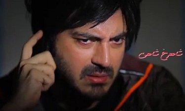 آنونس فیلم سینمایی «مسلخ» اثر اصغر نصیری