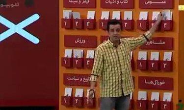 ادا بازی خنده دار مجید یاسر با موضوع عمومی