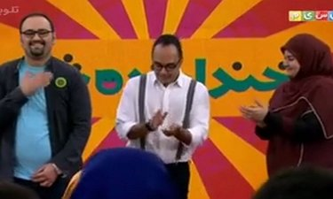 مجید افشاری از گروه حسن معجونی به مرحله فینال رفت