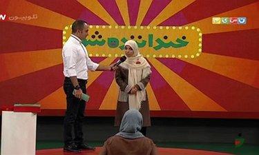 خداحافظی با زینب موسوی از گروه شقایق دهقان