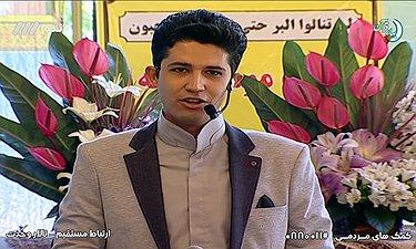 گزیده اجرای محسن محبی در برنامه زنده کمک مومنانه از تالار وحدت پخش از شبکه ۳
