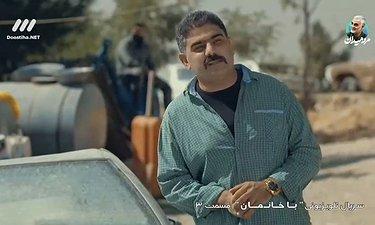 حضور مهران قادری نیا در سریال طنز باخانمان در نقش مجید