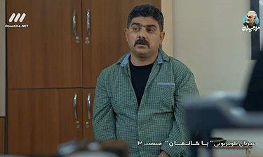 سکانس دستگیری مجید در سریال طنز باخانمان با نقش افرینی مهران قادری نیا