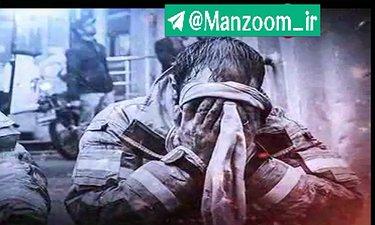 ایستاده در آتش! احسان خواجه امیری در غم حادثه ی پلاسکو