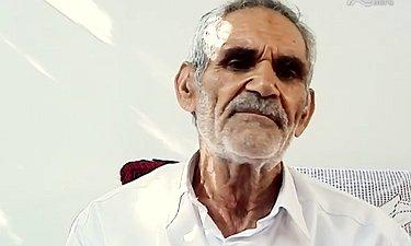 تیزر مستند «حافظ قرآن»
