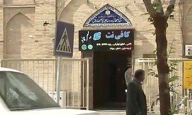 تیزر اول مستند «اصفهان سمفونی یک شهر»